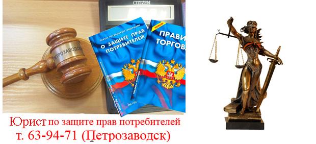 адвокат по налоговым спорам петрозаводск